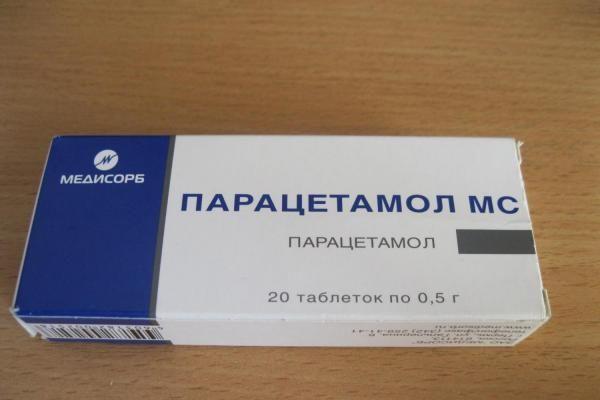 Парацетамол МС отличие