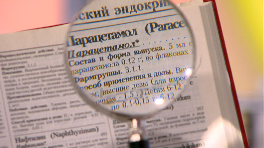 Состав Парацетамола
