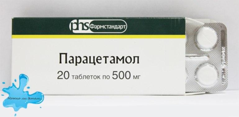 Парацетамол 200 мг дозировка детям