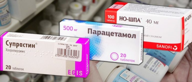 парацетамол анальгин супрастин